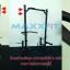 ขาย Half Rack MAXXFiT รุ่น RB 501 B thumbnail 35
