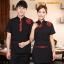 F6105009 เสื้อฟอร์มพนักงานต้อนรับ เสริฟร้านอาหารกาแฟโรงแรม แขนยาว thumbnail 1