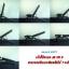 เก้าอี้ยกดัมเบล MAXXFiT รุ่น AB107 B (Commercial Grade) thumbnail 2