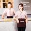 F6105002 เสื้อฟอร์มพนักงานร้านอาหารกาแฟโรงแรม แขนสั้น thumbnail 1
