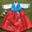 Hanbok Girl ฮันบกผ้าไหมอย่างดีสีฟ้าสดใส สำหรับเด็ก 3 ขวบ thumbnail 1