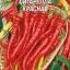 พริกไซฮาเรลล่าสีแดง - Syharella Red Pepper ซองดั้งเดิม thumbnail 1