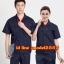 M6011002 ชุดฟอร์มพนักงานช่างวิศวกรรมแขนสั้น(พรีออเดอร์) รอสินค้า 3 อาทิตย์หลังโอน thumbnail 1
