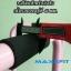 ขาย Equalizer Bar Pink (Lebert Equalizer/บาร์คู่ ออกกำลังกาย) จำนวนจำกัด thumbnail 11