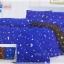 ผ้าปูที่นอนลายดาว ลายพระจันทร์ เกรด A [AZ-021] ขนาด 6 ฟุต 5 ชิ้น thumbnail 1