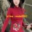 UM6102020 เสื้อยืดแขนยาวโมฮีเมียน เย็บปักถักร้อยชาติพันธุ์ thumbnail 4
