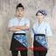 F6101008 ชุดผ้าฝ้ายซูชิกิโมโนสไตร์ญี่ปุ่น สำหรับห้องอาหารญี่ปุ่นเกาหลี เสื้อพนักงานต้อนรับ thumbnail 1