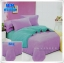 ผ้าปูที่นอนสีพื้น เกรด A สีม่วงอ่อน ขนาด 6 ฟุต 5 ชิ้น thumbnail 1
