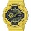 นาฬิกา คาสิโอ Casio G-Shock Limited Models Neo Metallic Series รุ่น GA-110NM-9A สินค้าใหม่ ของแท้ ราคาถูก พร้อมใบรับประกัน thumbnail 1