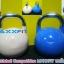 ขาย Kettle Bell Competition MAXXFiT ทรงใหญ่ ราคาถูก thumbnail 1