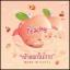 เซรั่มลูกพีชเกาหลี Peachy White Serum