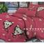ผ้าปูที่นอน ลายกราฟฟิค ขนาด 6 ฟุต(5 ชิ้น)[GA-06] thumbnail 1