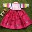 Hanbok Girl ฮันบกผ้าไหมชาววัง สำหรับเด็ก 2 ขวบ thumbnail 3