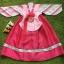 Hanbok Girl ชาววังสีชมพูแขนสลับ สำหรับเด็ก 5 ขวบ thumbnail 1