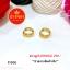 ต่างหู/Earrings (ทองโคลนนิ่ง) P.006 thumbnail 1