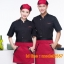 C6012010 เสื้อเชฟ เสื้อพ่อครัว เสื้อแม่ครัว เสื้อพนักงานทำอาหาร เสื้อกุ๊ก M-4XL thumbnail 1