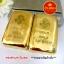 ทองคำแท่งโมเดลหนัก 20 บาทโชว์หน้าร้าน เสริมฮวงจุ้ย เสริมสิริมงคล thumbnail 4