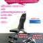 โปรโมชั่น Mini Fit @ Home เก้าอี้ยกดัมเบล AB 110 & ชุดดัมเบลเหล็กชุบโครเมียม 20 KG. thumbnail 1