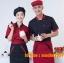 C6103002 เสื้อเชฟ เสื้อพ่อครัว เสื้อแม่ครัว เสื้อพนักงานทำอาหาร เสื้อกุ๊ก M-3XL thumbnail 3