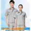M6103002ชุดฟอร์มพนักงานช่างวิศวกรรมช่างไฟฟ้าอุตาสาหกรรมแขนยาว M-4XL thumbnail 1