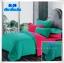 ผ้าปูที่นอนสีพื้น เกรด A สีเขียวมิ้นเข้ม ขนาด 6 ฟุต 5 ชิ้น thumbnail 1