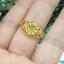 แหวนหุ้ม ทองคำแท้รหัส JR096 thumbnail 2