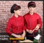 C6103003 เสื้อเชฟ เสื้อพ่อครัว เสื้อแม่ครัว เสื้อพนักงานทำอาหาร เสื้อกุ๊ก M-3XL thumbnail 3