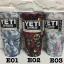 YETI Rambler แก้วเก็บความเย็น เก็บน้ำแข็ง 30 oz Model E thumbnail 1
