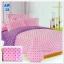 ผ้าปูที่นอนลายจุด เกรด A สีชมพูอ่อน ขนาด 3.5 ฟุต 3 ชิ้น thumbnail 1