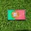 อาร์มปักธงโปรตุเกส