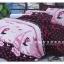 ผ้าปูที่นอน ลายกราฟฟิค ขนาด 6 ฟุต(5 ชิ้น)[GA-01] thumbnail 1