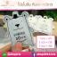 แป้งกันแดดหมีขาว แบบซอง