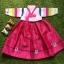 Hanbok Girl ฮันบกผ้าไหมชาววัง สำหรับเด็ก 2 ขวบ thumbnail 1