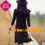 UM6102013 เสื้อยืดแขนยาวโมฮีเมียนสีดำ เย็บปักถักร้อยชาติพันธุ์ thumbnail 2