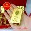 ทองคำแท่งโมเดลหนัก 20 บาทโชว์หน้าร้าน เสริมฮวงจุ้ย เสริมสิริมงคล thumbnail 1