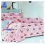 ผ้าปูที่นอนสไตล์โมเดิร์น เกรด A ขนาด 3.5 ฟุต(3 ชิ้น)[AS-224] thumbnail 1