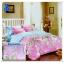 ผ้าปูที่นอนเกรด A ขนาด 5 ฟุต(5ชิ้น)[AS-258] thumbnail 1