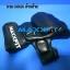 ขาย นวมต่อยมวย MAXXFiT MMA Glove thumbnail 19