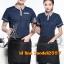 F6011023 เสื้อพนักงานต้อนรับ เสื้อพนักงานโรงแรม เสื้อฟอร์มพนักงาน ชุดฟอร์มพนักงาน thumbnail 6