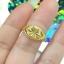 แหวนหุ้ม ทองคำแท้รหัส JR098 thumbnail 2