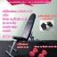 โปรโมชั่น Mini Fit @ Home เก้าอี้ยกดัมเบล AB 109 & ดัมเบล Fix น้ำหนัก 20 KG. thumbnail 1