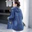 FW6010002 เสื้อยีนส์แจ็กเก็ตยีนส์ตัวยาวคอปกฤดูใบไม้ผลิและใบไม้ร่วง (พรีออเดอร์) รอ 3 อาทิตย์หลังโอนเงิน thumbnail 2
