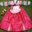 Hanbok Girl ฮันบกชาววังสีชมพูแขนสลับ สำหรับเด็ก 6 ขวบ thumbnail 1