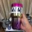 YETI Rambler แก้วเก็บความเย็น เก็บน้ำแข็ง 30 oz Model UV thumbnail 3