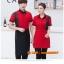F6012018 เสื้อฟอร์มพนักงานเครื่องแบบชุดฟอร์มพนักงานร้านอาหารกาแฟโรงแรม แขนสั้นผ้าฝ้ายกระดุมหน้า thumbnail 2