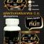 C U Plus อาหารเสริมบำรุงร่างกายสำหรับท่านชาย อาหารเสริม ซี ยู พลัส thumbnail 2