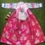 Hanbok Girl ฮันบกชาววังสีหวาน สำหรับเด็ก 10 ขวบ thumbnail 1