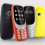 Nokia 3310 / 3 G (2017) มือถือในตำนาน ปุ่มกดที่ดีที่สุดในโลก thumbnail 1