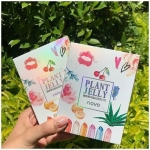 ลิปเจลลี่เปลี่ยนสี NOVO Plant Jelly - charm for you ขายส่งเครื่องสำอาง ขายส่งอาหารเสริม ขายส่งสินค้ากระแสความงาม ของแท้ ปลีก-ส่ง