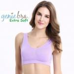 Genie bra รุ่น Extra Soft Size S, M (คุณภาพดีสุดในท้องตลาด)